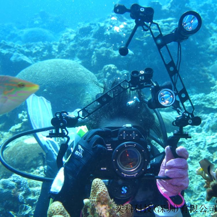 Diving photography equipment